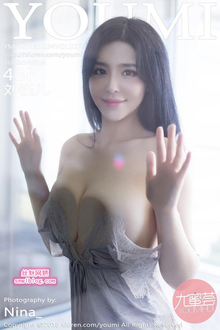 [YOUMI尤蜜荟]2018.10.24 VOL.227 刘钰儿[43+1P/112M]